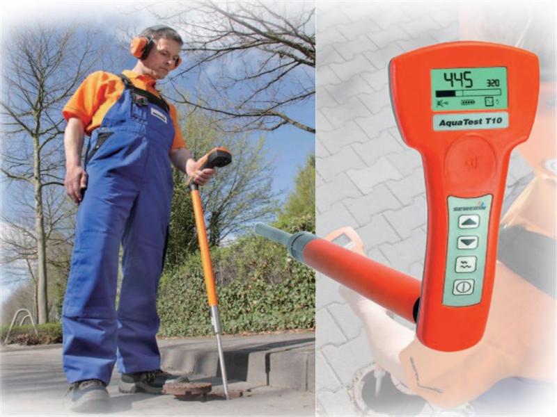 新一代漏水检测仪